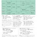 9月通信(色)-001