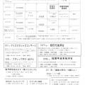 12月通信-001 (1)