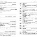 信裏10月新中_page-0001 (1)